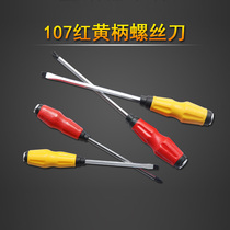 Heart screwdriver screwdriver strong magnetic change knife impact screwdriver screwdriver hardware tools industrial screwdriver plum