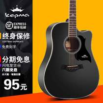 kepma Kama guitar A1C d1c41 inch beginner male and female beginners students wooden guitar Kama ballad electric box