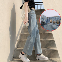 High waist wide leg jeans female spring and autumn new thin was high nine points elegant small loose straight pants
