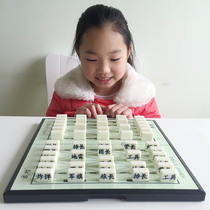 High-grade solid mahjong material Flag Wars chess military chess children pupils 2 fold Board Army chess
