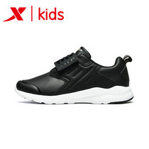 Special step childrens Shoes boys casual shoes 2018 autumn Winter Magic sticker light comfort Trend official Genuine sneakers man