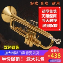 Melgal drop B-tone trumpet musical instrument children adults elderly beginners general grade brass trumpet