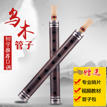 Pipe musical instruments National Instrument Ebony d tune pipe drop B tune C tune the pipe to send free whistle piece d tune beginner