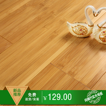 Pure bamboo floor carbonized floor environmental protection to warm to heat the floor heavy bamboo lock household bedroom fiber bamboo installation