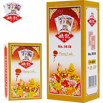 Yao Kee poker wholesale FCL clearance 100 pairs Shanghai Bridge Adult landlord Yao Kee card 1618
