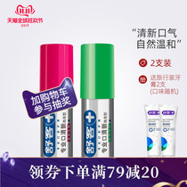 Shu off fresh breath spray in addition to bad breath artifact Shu ke mouth spray lasting men ladies to 2