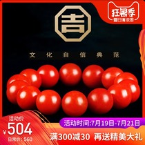 Ji Yong FA Baoshan south red agate bracelet natural Yunnan Baoshan Persimmon Red Men and women single ring