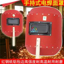 Welding mask handheld protective mask welder mask welding black and white lens red steel paper dispensers recommended