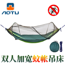 Bump Outdoor strap hammock swing anti-mosquito boat-type hammock Travel camping quick open hammock with tie rope.