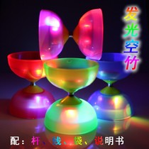 Shaking Diabolo beginners childrens Crystal monopoly old transparent wind bamboo toys luminous adult single large students