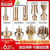 Fontain buse champignon universel style Yongquan Cedar musique en forme déventail water landscape pool fish pond water spray head