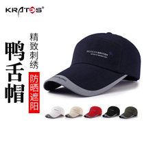 Waitress fishing hat sun hat spring autumn and winter cap visor sports cap breathable baseball cap travel