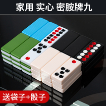 Pai jiu brand home thickening high-grade day nine card row nine ancient brand large Guangdong solitaire card bone row mahjong push