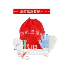 Fire emergency package set fire four sets of Home Fire Fire high-rise escape rental hotel fire package