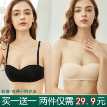 Underwear female non-wire thin models gather strapless student adjustment type large chest small bra bandeau bra stickers