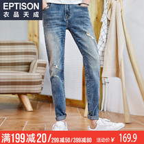 Clothing Tiancheng 2019 spring new mens jeans Korean version of the hole trend straight curly mens trousers