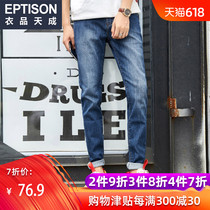 Clothing Tiancheng 2019 spring and summer new mens Korean trend jeans thin straight youth slim pants