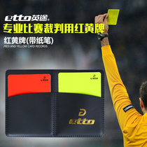 etto English football game equipment red yellow card referee thickening training portable red yellow card with record pen and paper