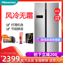Hisense Hisense BCD-453WFK1DQ refrigerator double door to open the door air-cooled frost-free household intellectual control