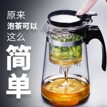 Elegant Cup teapot full filter heat-resistant glass trumpet red tea office tea Tea Tea Tea exquisite Cup