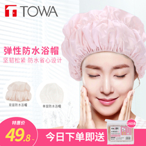 Japan imported TOWA adult waterproof shower cap ladies shower wash head hat double thickening anti-fumes