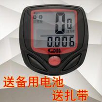 Bicycle Code Table Chinese waterproof dead fly electric car odometer riding equipment speedometer mountain bike speedometer