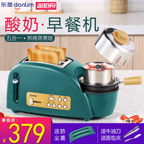Toaster home breakfast toast machine Donlim Dongling DL-8009 multi-function automatic toaster