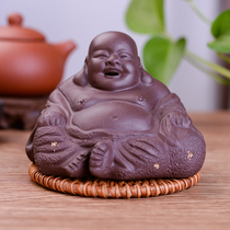 Purple sand tea pet Maitreya personality creative tea ornaments handmade tea table tea tray tea ceremony accessories can be raised boutique