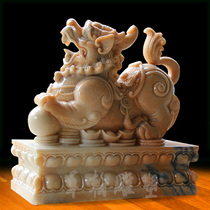 Natural marble household town house a pair of Lucky Animal white jade door evil animal sculpture ornaments