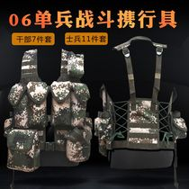 Genuine 06 general manned combat portable camouflage tactical vest outdoor multi-functional training equipment