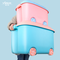Toy storage box plastic extra large child storage box storage box baby small clothes finishing Box 2