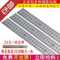 Steel ruler 1 meter stainless steel ruler plus thick steel ruler 15 20 30 50 60cm 1 5 M 2 M steel tape