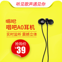 Sing it A0 sing it listening headphones in-ear music headphones listening headphones