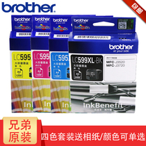Original brother MFC-J3520 printer cartridge MFC-J3720 brother printer cartridge brother LC599XL-BK black cartridge LC595XL red cyan cartridge.