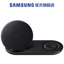 Samsung Samsung Dual acceleration vertical wireless charger powerful compatible while charging mobile phone watch