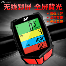 Hyun Czech bicycle Code Table Chinese wireless smart luminous waterproof mileage speedometer riding mountain bike accessories