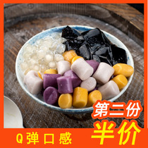 Purple sweet potato taste Taro cents Taro Milk Tea Taro dessert Taro grosses particules purple potato taste 500G