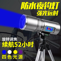 Night fishing light blue xenon xenon lamp charging ultra-bright bright bright light 1000w fishing light high power four light source waterproof zoom