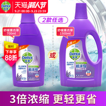Drip ultra-concentrated clothing sterilization liquid laundry disinfectant underwear washing machine household clothing disinfection water lavender.