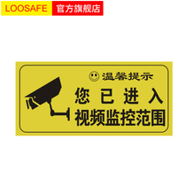 Monitor warning stickers surveillance camera label stickers with adhesive monitoring accessories