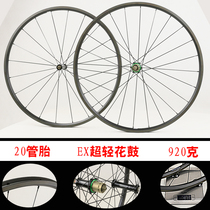 aa8bfa243eb New ultra-light 920g 700C carbon fiber road wheel set Extralite ultra-light  Flower