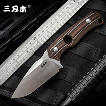 Three-edged Wood s725 straight knife outdoor survival knife saber field self-defense tool military knife decommissioning knife waist thallium knife
