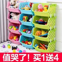 Mini simple storage finishing cabinet toy storage rack material large capacity economy household finishing box assembly