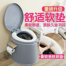 Clamshell toilet toilet home toilet seat with maternal potty with lid indoor disabled toilet