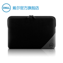 Dell Dell 13 inch 15 inch Essential liner bag protective sleeve portable durable laptop bag