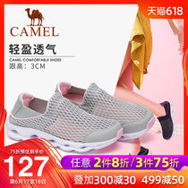 Camel shoes spring and summer 2019 new couple models mesh sports shoes breathable mesh shoes outdoor lightweight casual shoes