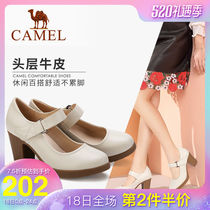 Camel shoes 2019 spring high heels small shoes Korean version of the wild waterproof platform with a single shoe leather shoes