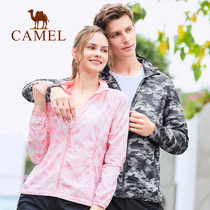Camel outdoor mens skin clothing men and women lightweight portable lightweight breathable easy to store sunscreen waterproof skin windbreaker