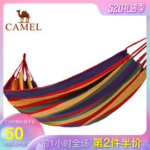 camel Camel outdoor hammock travel camping indoor hanging chair dormitory swing Home anti-rollover single double