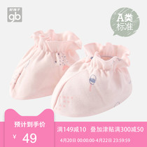 Good childrens clothing spring 2019 new baby baby hand set anti-scratch cotton gloves foot cover